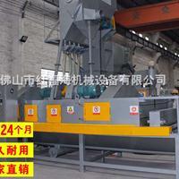 喷砂设备 铝型材表面处理喷砂机 槽钢钢结构表面处理通过式抛丸机