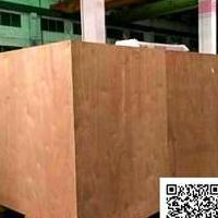 东莞免检包装木箱公司,东莞出口免检木箱,东莞胶合板免检木箱