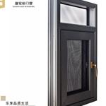 65/125幕墙窗 优良的抗风和防水性能  安全家用平开窗