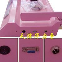 HLZ-26小儿身高体重秤/儿保秤/身高体重测量仪