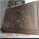 艺术浮雕铝板材料装饰定制供应商