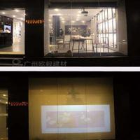 调光玻璃效果-欧毅建筑设计隔断幕墙=雾化玻璃