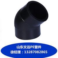 淮南PE管件价格/淮南PE管件供应/安徽PE管件厂家