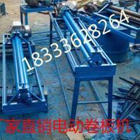电动卷板机_1-3mm电动卷板机卷圆机折弯机压平机压股压边机