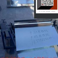 铁皮卷圆机-供应铁皮卷圆机保温专用设备