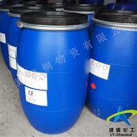 易去污整理剂PHOBOL CP-R杜邦防污剂