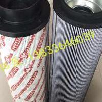 风电齿轮箱滤芯1300R005BN4HC/B4-KE50