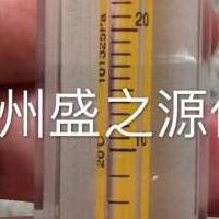LZB-4WB玻璃转子流量计规格