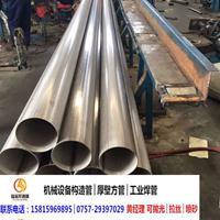 304不锈钢圆管Ф22.2*1.2直径22.2mm不锈钢管