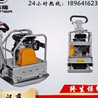双向振动夯实机厂家HS-C160