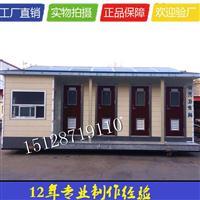 忻州市车载移动厕所价格 移动公厕厂家|图片