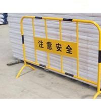 可移动式隔离栏@房县可移动式隔离栏@可移动式隔离栏厂家