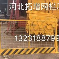 基坑临边防护网施工安全隔离网楼层防护网建筑网