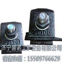 QU80压轨器U80压轨器 QU100压轨器 定做压轨器