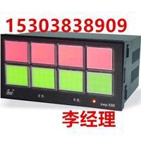 八路闪光报警器X803声光报警器控制器温度报警控制压力报警器辽宁