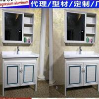 浴室柜铝型材批发 全铝浴柜铝材 浴柜铝材生产厂家卫浴柜铝材家俱