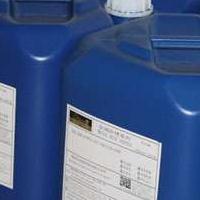 供应铁件防锈油电镀防锈油发黑防锈油电泳防锈油