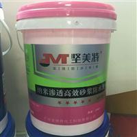 渗透结晶防水涂料,防水厂家生产,广州防水厂家