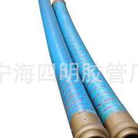 厂家直销砼泵胶管 打桩机胶管 砂浆泵胶管 拖泵输送管胶管