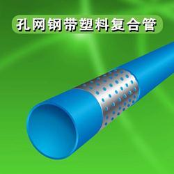 孔网钢带聚乙烯复合管,高压,高耐磨,高强度,可架空