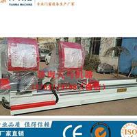 断桥铝门窗设备价格-门窗生产加工设备厂家供应