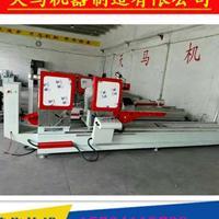 制作铝合金门窗设备(双头锯)生产厂家供应