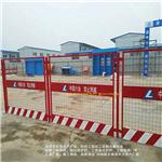 银丰护栏工地临边栏杆基坑护栏网锌钢材质锌钢护栏网批发