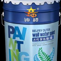 工业水漆 陕西邦希钟楼聚氨酯防腐漆广告漆直销