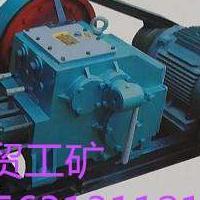 选的好不如买的好顺贸BW160注浆泵请你带回家