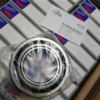 nsk轴承/日本NSK轴承杭州代理商 nsk轴承现货