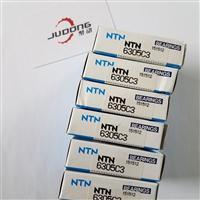 杭州NTN轴承分销商日本正品NTN轴承渠道正宗