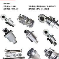 SRQ5淀粉专用旋转接头  滕州胜荣专业生产销售