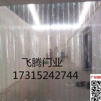 PVC软门帘厂家,苏州PVC软门帘