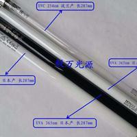 原装进口254nm 306nm 365nm紫外分析仪灯管老化光谱分析实验灯管