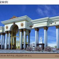 西安grc 甘肃雕塑 园林景观,泾河新城永乐豪盛欧艺装饰建材厂