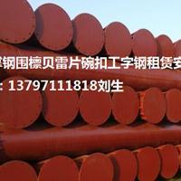 仙桃钢栈桥租赁施工贝雷片工字钢钢支撑630钢管柱钢支撑租赁