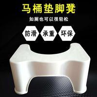 加厚塑料马桶垫脚登浴室如厕增高垫脚器儿童专用增高厂家直销岚鲸