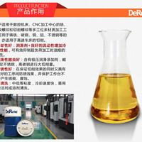 供应陕西省CNC加工中心专用切削油