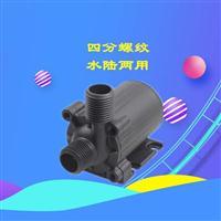供应蓝鱼WIN-241005低压抽水泵无刷直流潜水泵