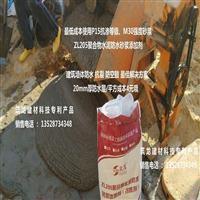 聚合物水泥砂浆防腐蚀工程施工规范