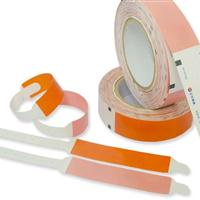 RFID腕带标签_RFID电子标签_一次性医用腕带标签