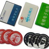 抗金属标签_RFID抗金属标签_HF 抗金属标签
