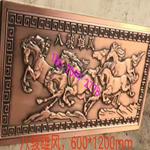 泉州厂家直销不同款式的浮雕雕花铝单板-专业为收藏雕刻者定做