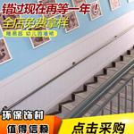 隆易昌 幼儿园专用PVC墙裙 塑钢墙围 墙面装饰