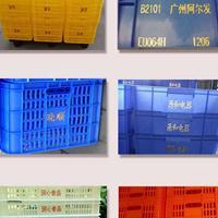 供应塑料筐/水果筐/亚力克烫金机