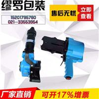供应分离式钢带打包机价格/KCLS-32图片/