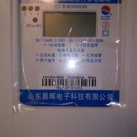 预付费电表 IC卡表 阶梯电价电表 峰谷平预付费电表