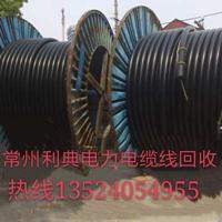 常州电力电缆线回收武进电缆线回收公司