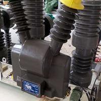 10KV户外高压真空断路器西安华仪电气