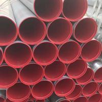 供应热镀锌内涂塑给水管道,多种颜色可选